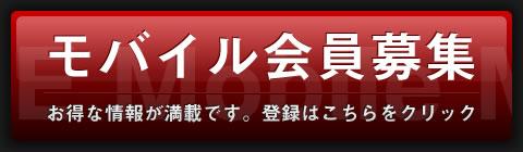 20120602-bnr.jpg