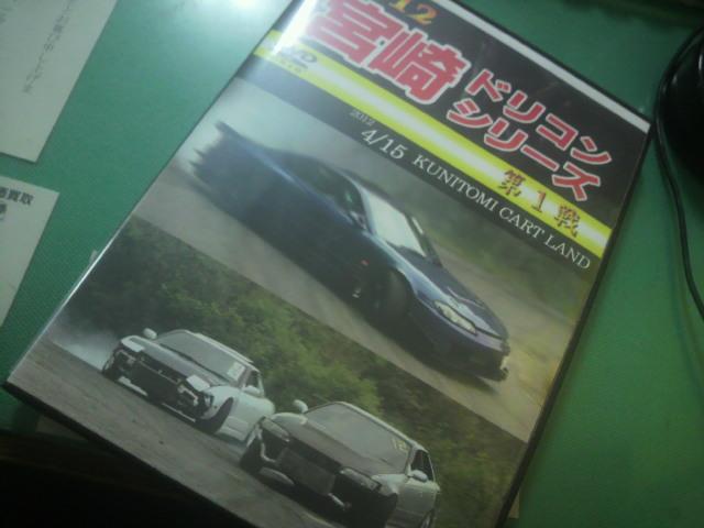 20120720-2012071416300000.jpg