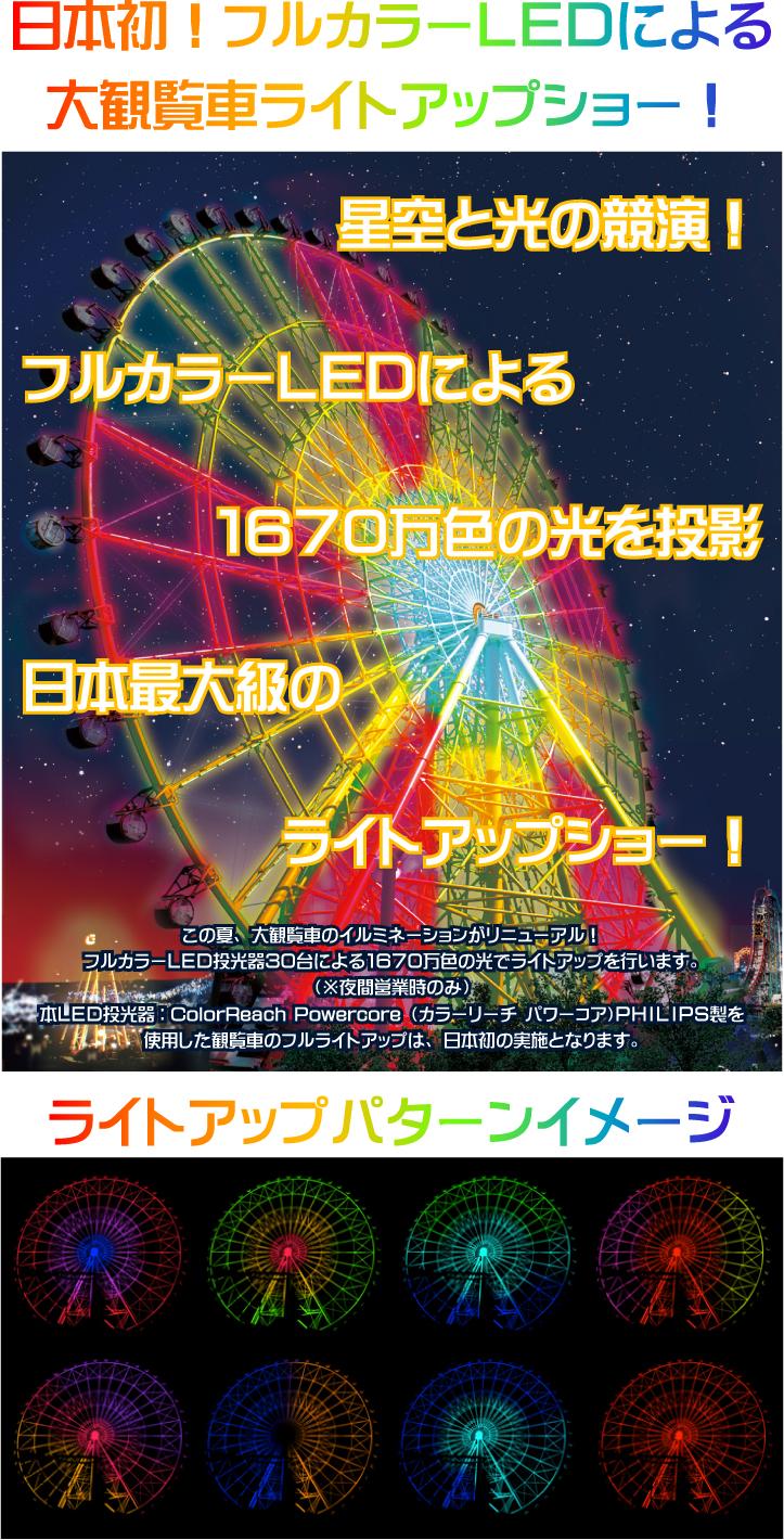 20130713-2013kanransya.jpg